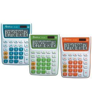 Kalkulačka Emile Cd 286